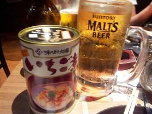 いちご煮とビール