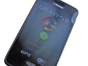 GALAXY SⅡ